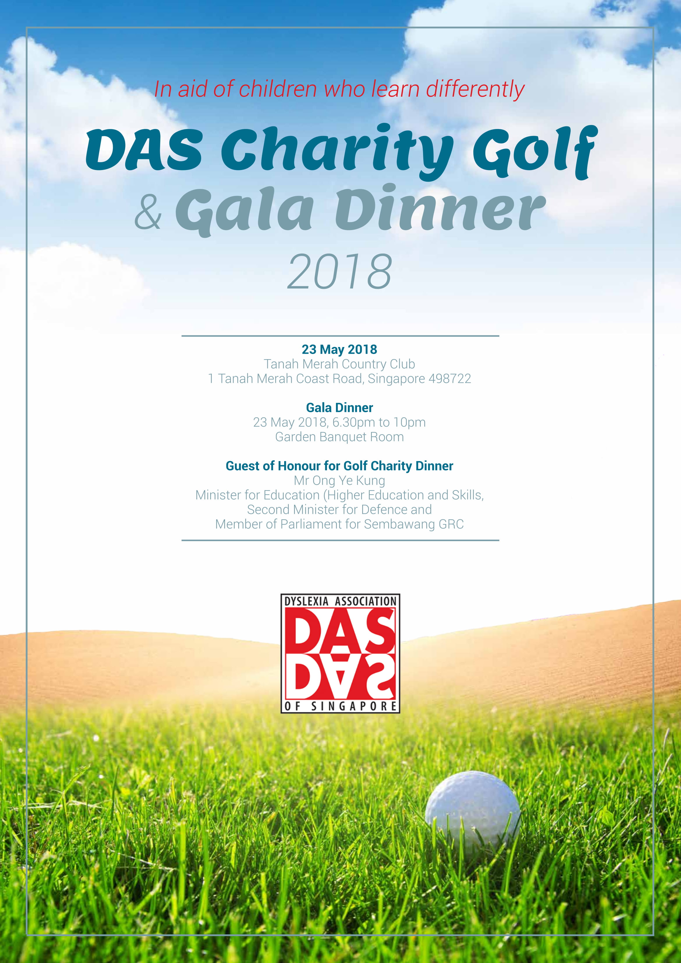 2018 Charity Golf Flyer lowres