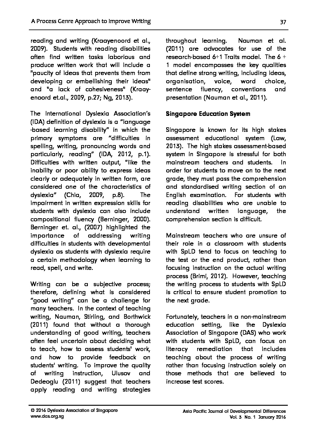 the effectiveness of the techniques essay 2013-5-8 this essay provides  increasing the effectiveness of homework is a multifaceted goal accom-modations, organization, structure of assignments,.