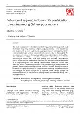 2. Behavioural self-regulation and its contribution to reading among Chinese poor readers