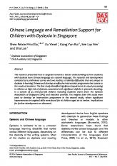 3. Chinese Language and Remediation Support for Children with Dyslexia in Singapore