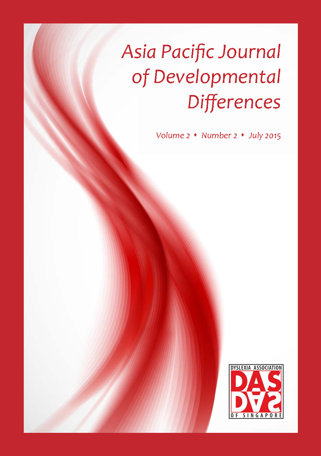 APJDD Vol 2 No 2 (July 2015)
